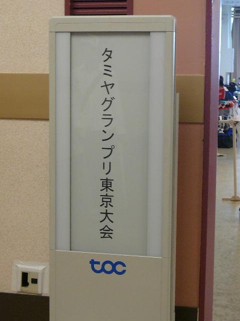2012616toc_028