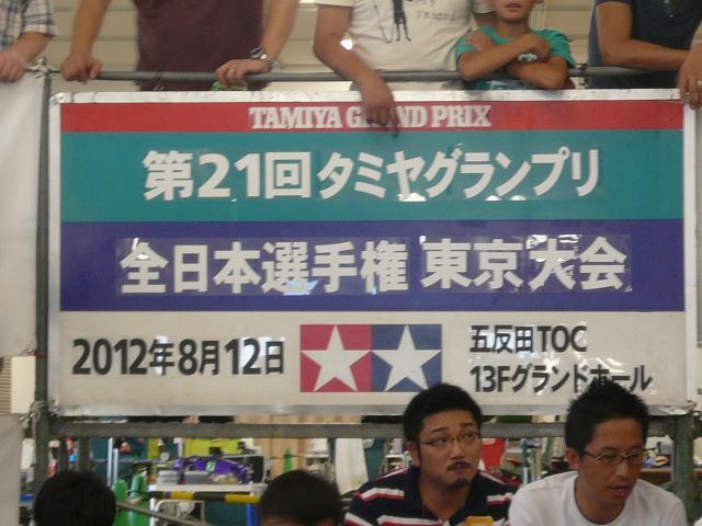 2012812_toc_003